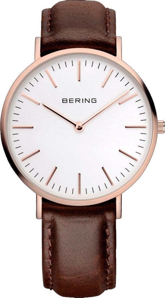 Plánujete si koupit hodinky  Poradíme vám 8f573324daa